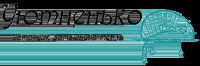 Женский интернет магазин «Уютненько»
